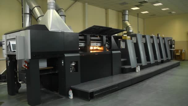 Offset Printing Machine in a Factory.