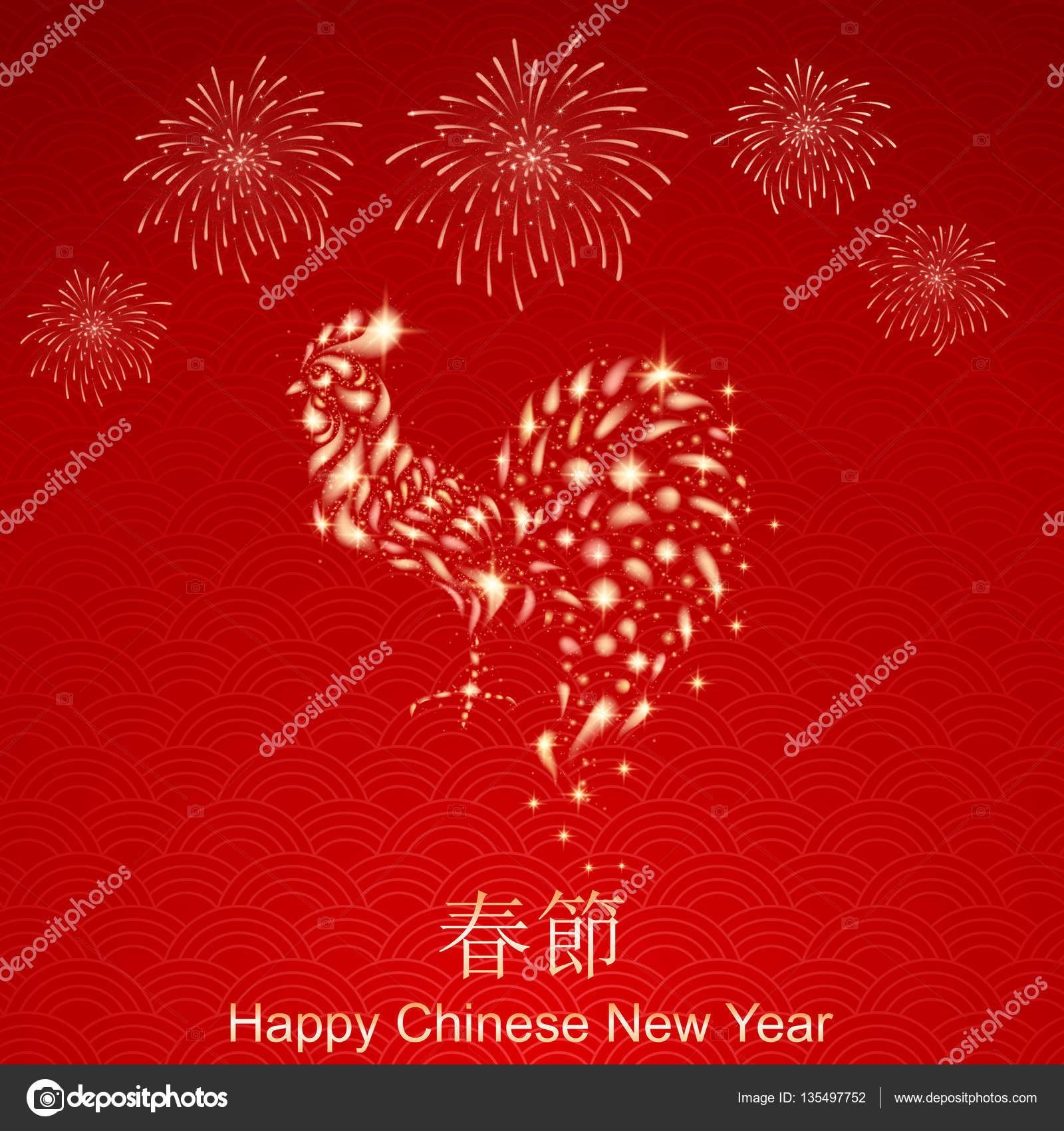 happy chinese new year 2017 card with gold rooster and fireworks english translate spring festival lunar new year greetings vector by artabramoa