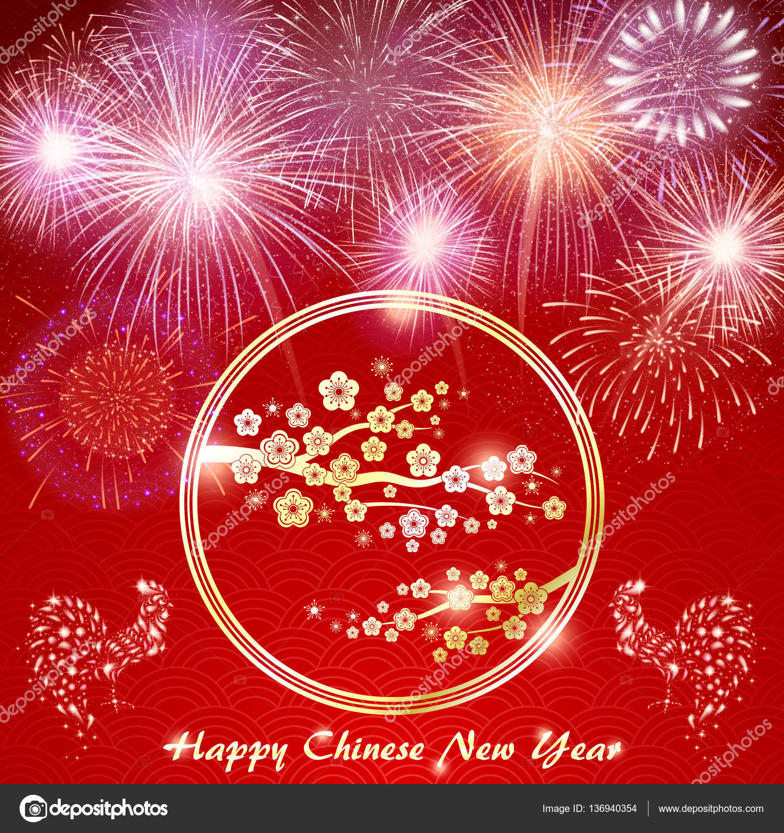 chinese new year 2017 greeting card design stock vector