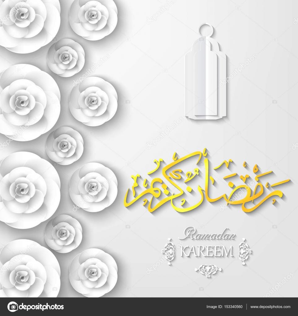 Ramadan kareem greeting card with arabic lamp fanous muslim symbol ramadan kareem greeting card with arabic lamp fanous muslim symbol arabic calligraphy is translated m4hsunfo