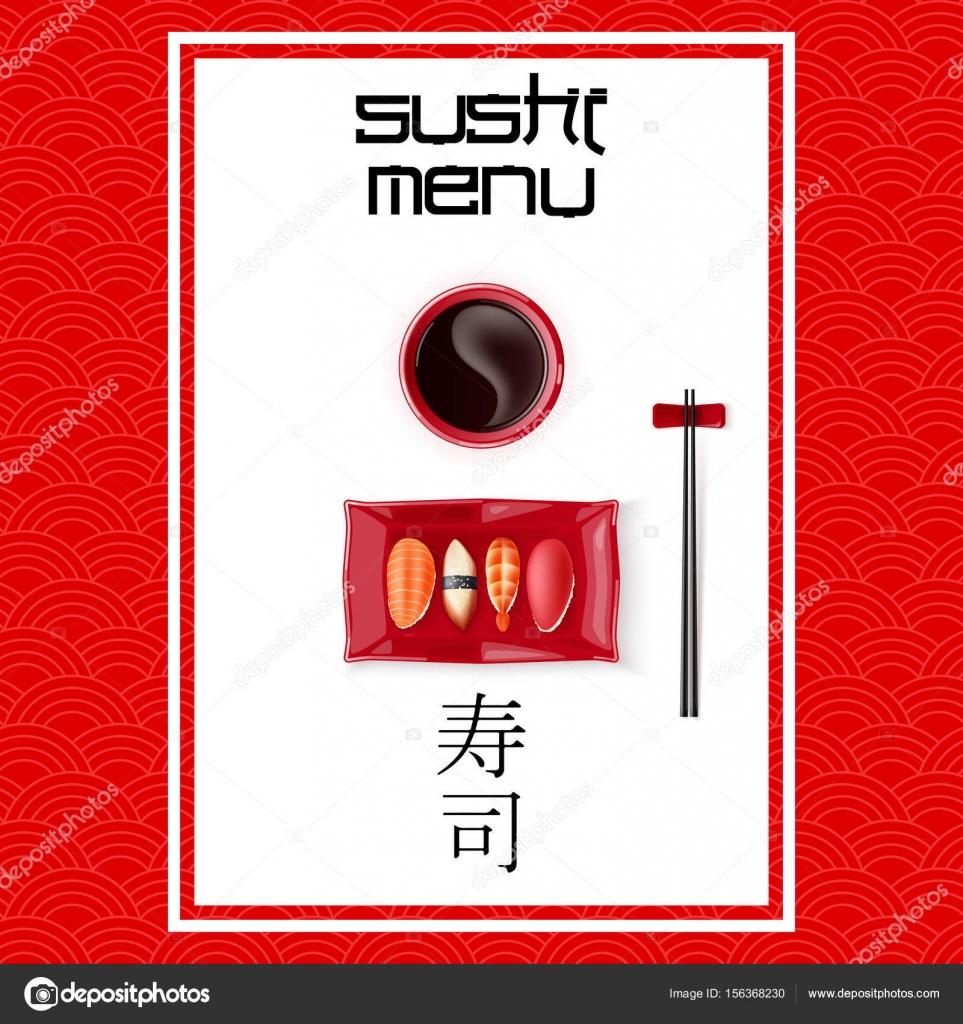 Concept design of the invitation sushi restaurant vector concept design of the invitation sushi restaurant vector illustration texture of a bamboo stock stopboris Images