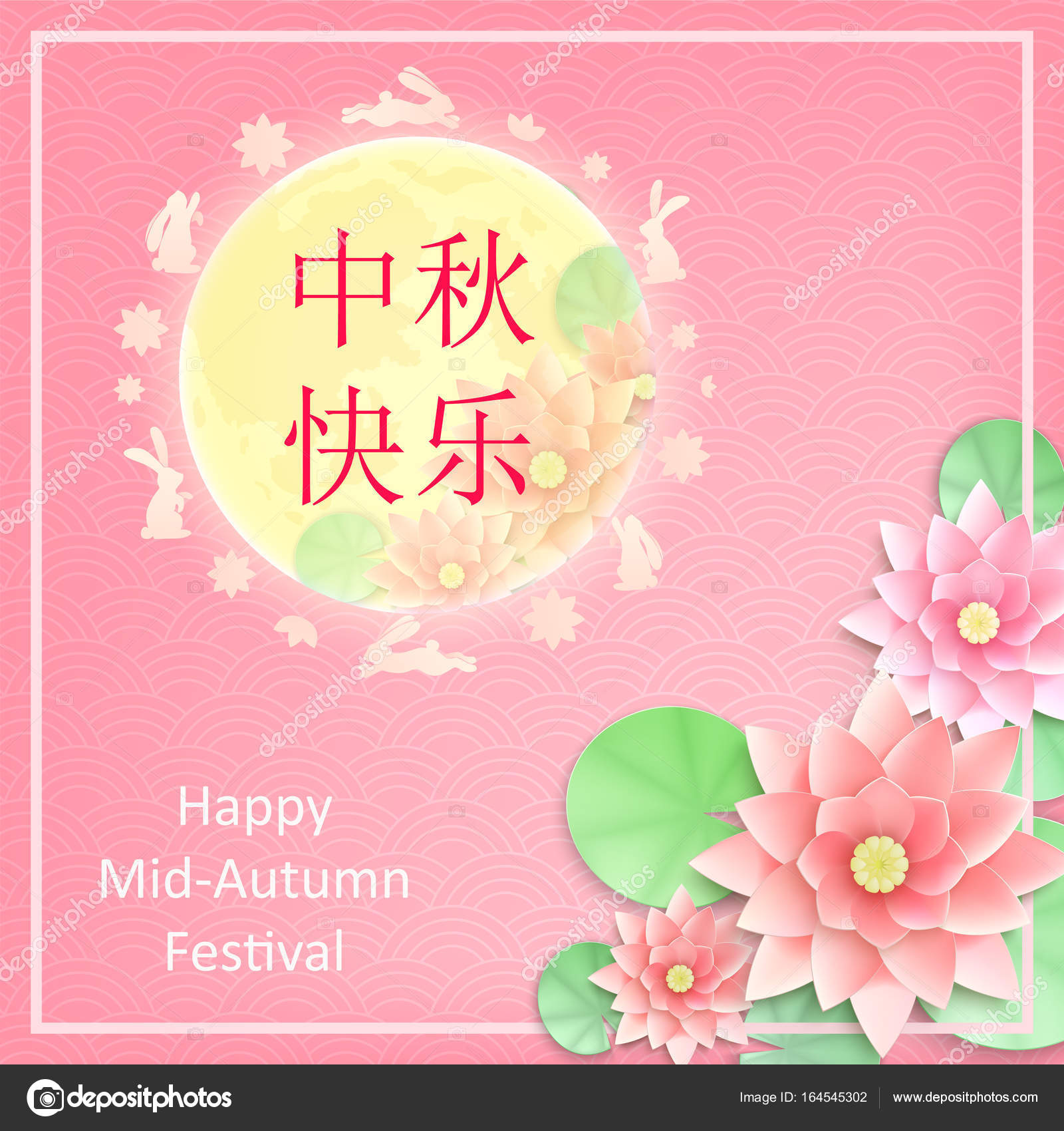 Chinese mid autumn festival stock vector artabramoa 164545302 chinese mid autumn festival greeting card with moon rabbit and flowers chinese hieroglyphs are translated happy mid autumn festival vector by m4hsunfo
