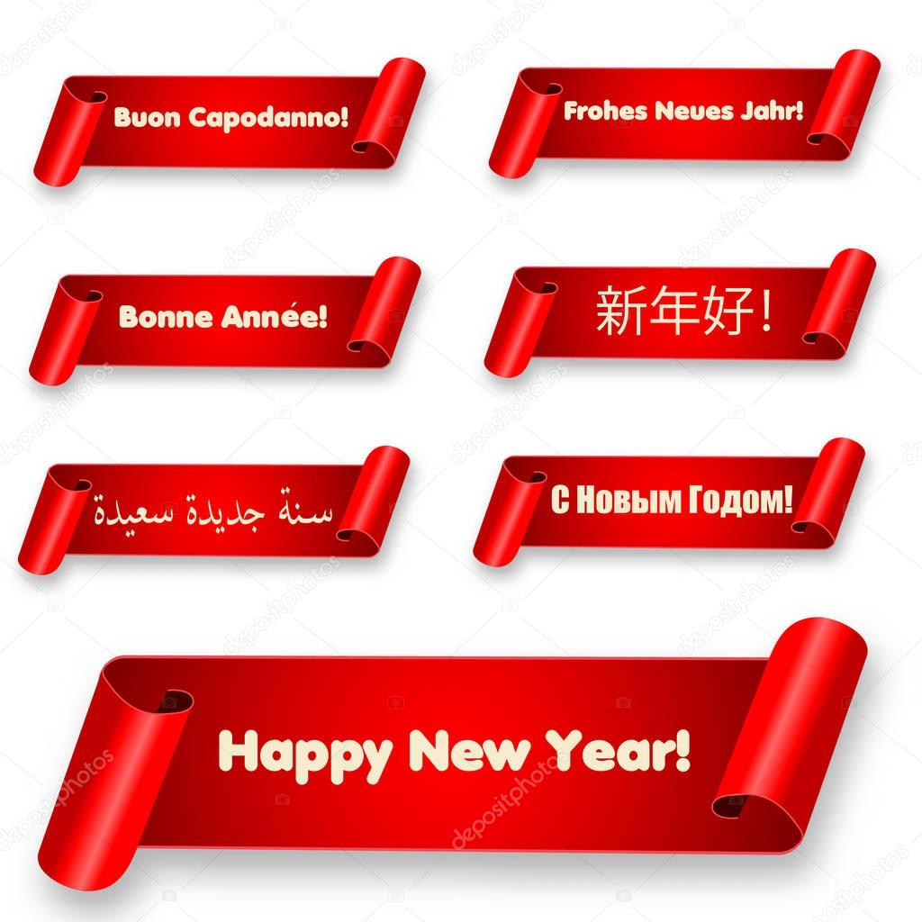 Happy New Year Banner With Curved Paper Ribbon Vector Illustration