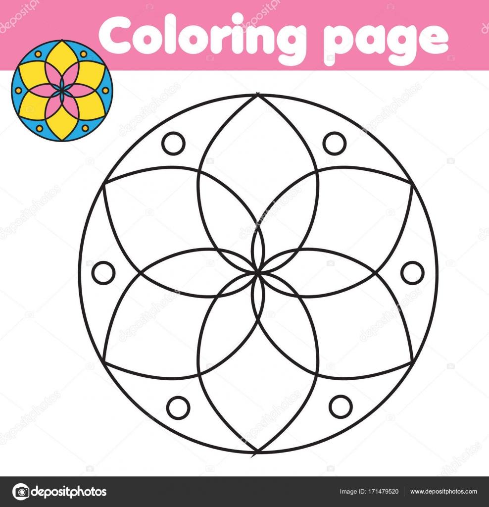 Disegni Fiori Astratti Da Colorare Pagina Da Colorare Con A Forma
