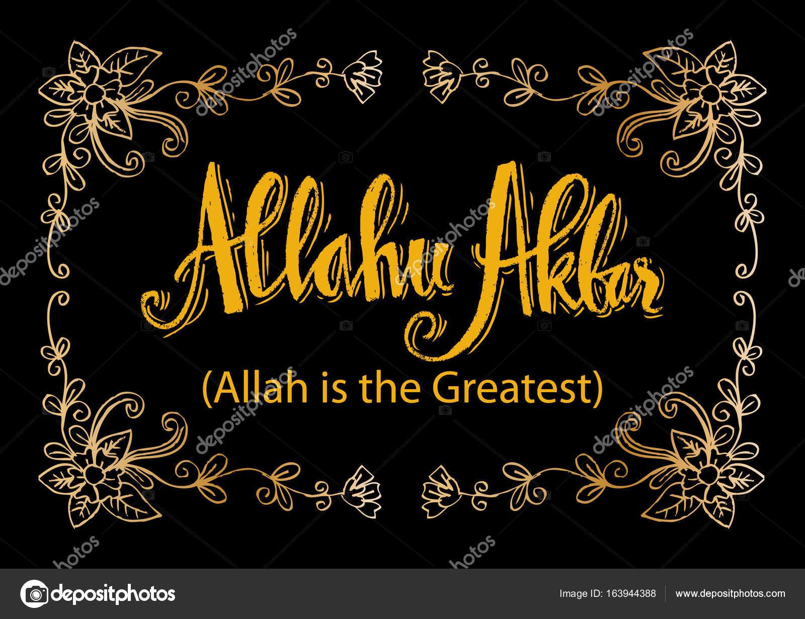 Allah Akbar Musique allahu akbar allah is the greatest — stock photo © handini #163944388