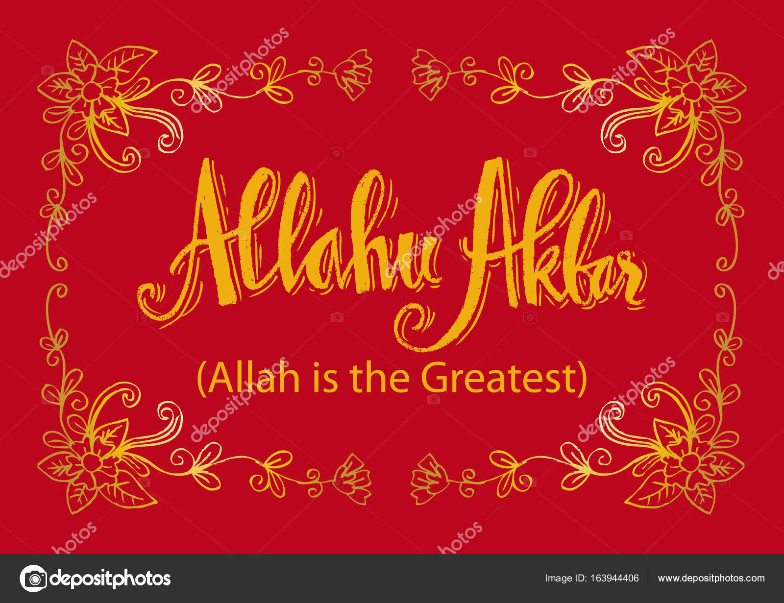Allah Akbar Musique allahu akbar allah is the greatest — stock photo © handini #163944406