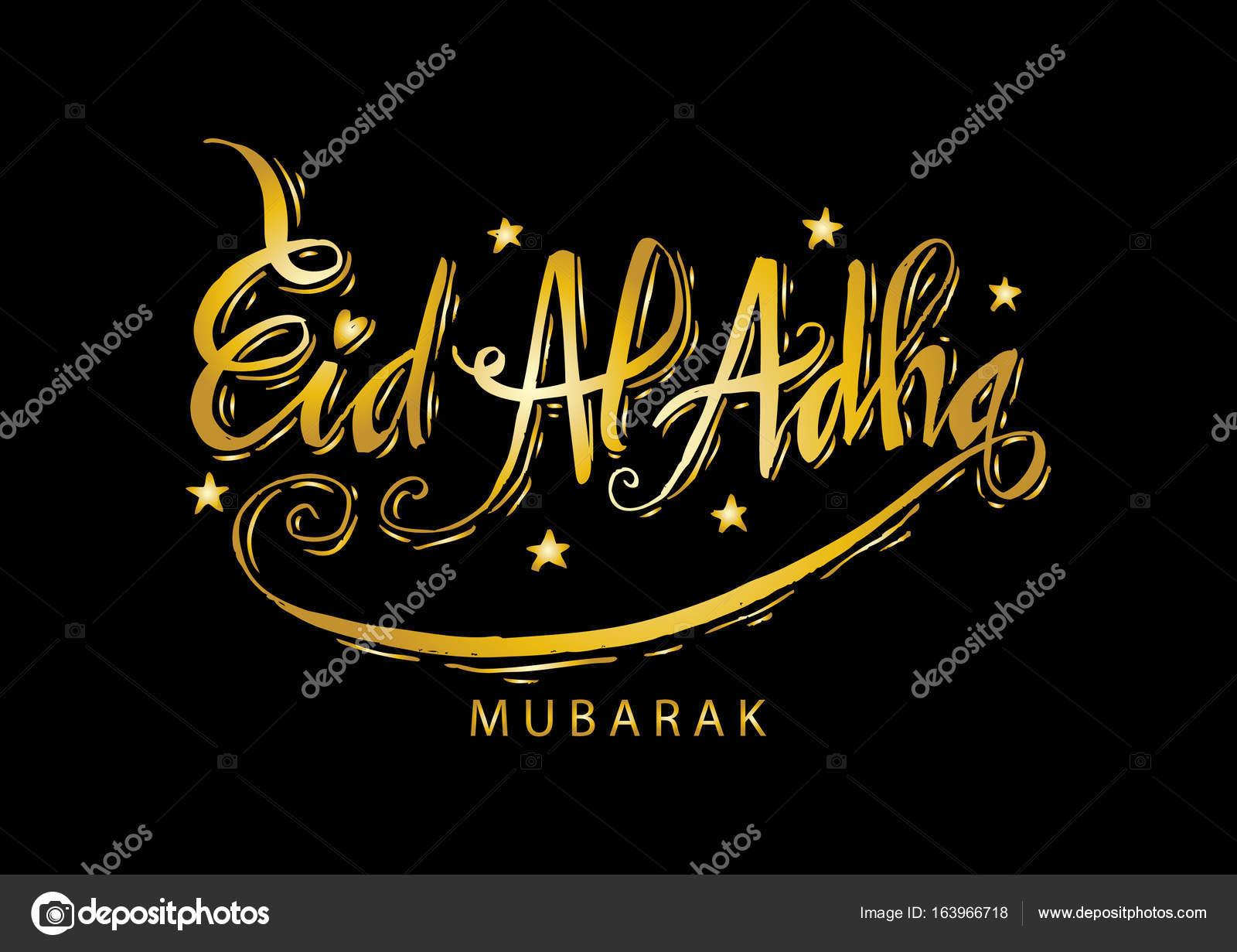 Eid Al Adha Handwritten Lettering Eid Mubarak Greeting Card