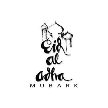 Eid al adha hand lettering calligraphy with mosque.