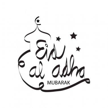 Eid Al Adha  hand lettering calligraphy. Muslim community festival of sacrifice.