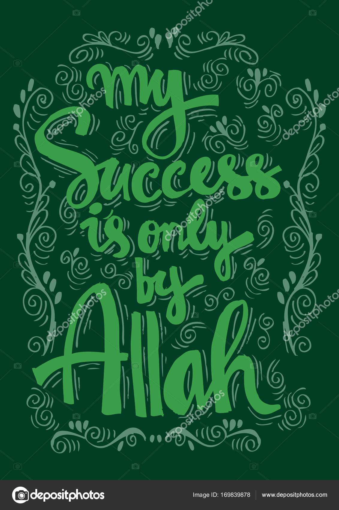 Imágenes Frases Del Coran Mi éxito Es Sólo Por Allah