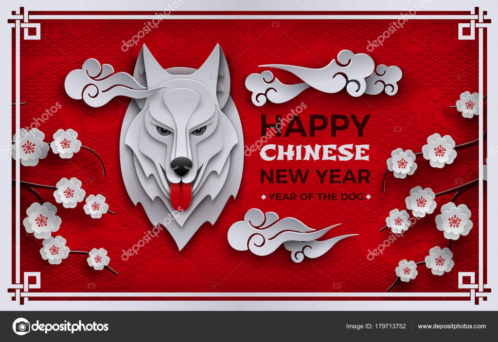 chinese new year banner symbol 2018 year of the dog zodiac sign head of dog with traditional sakura cherry flowers asian clouds