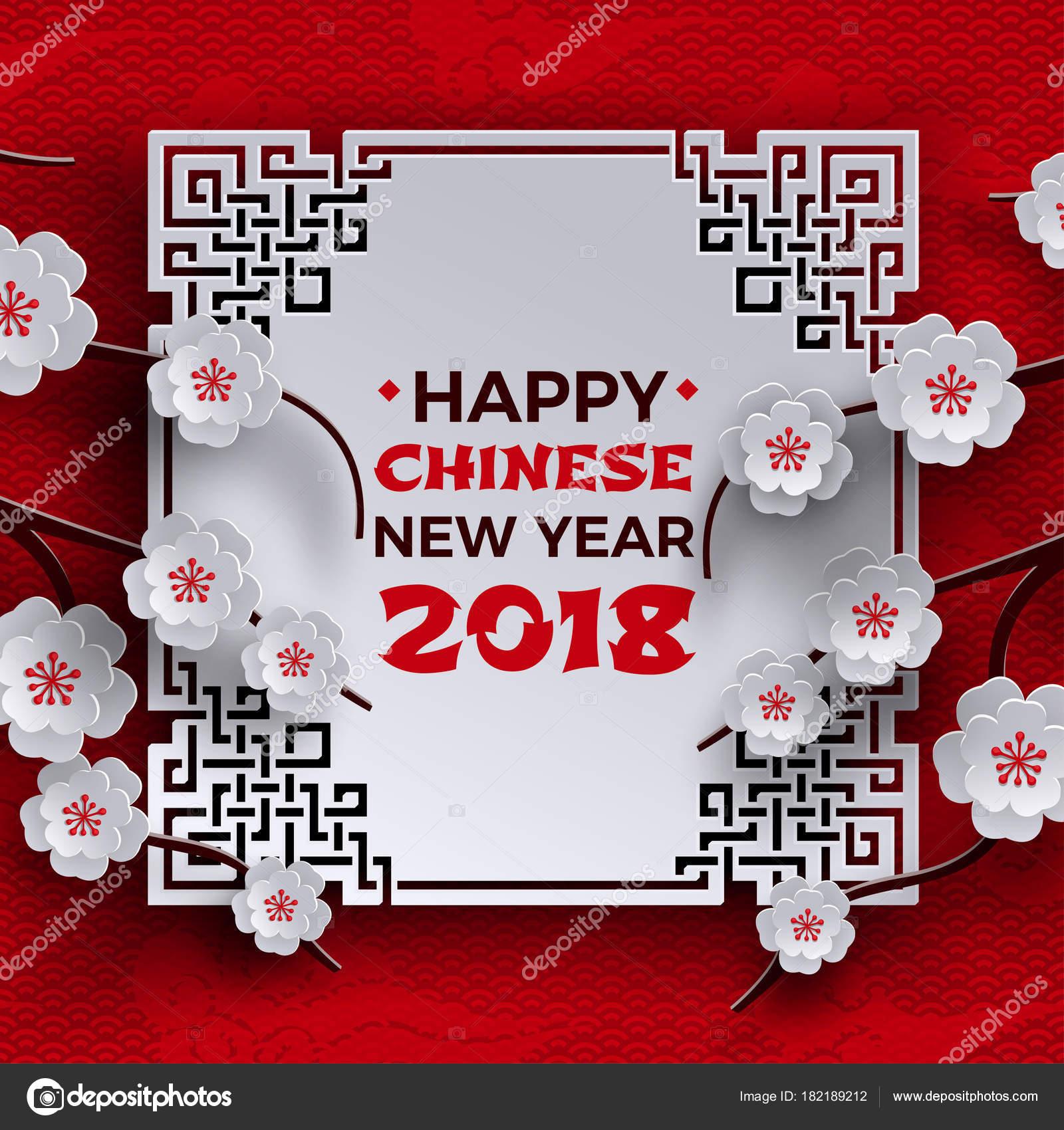 Chinese New Year 2018 Grußkarte Mit Weißen Verzierten Rahmen Sakura ...