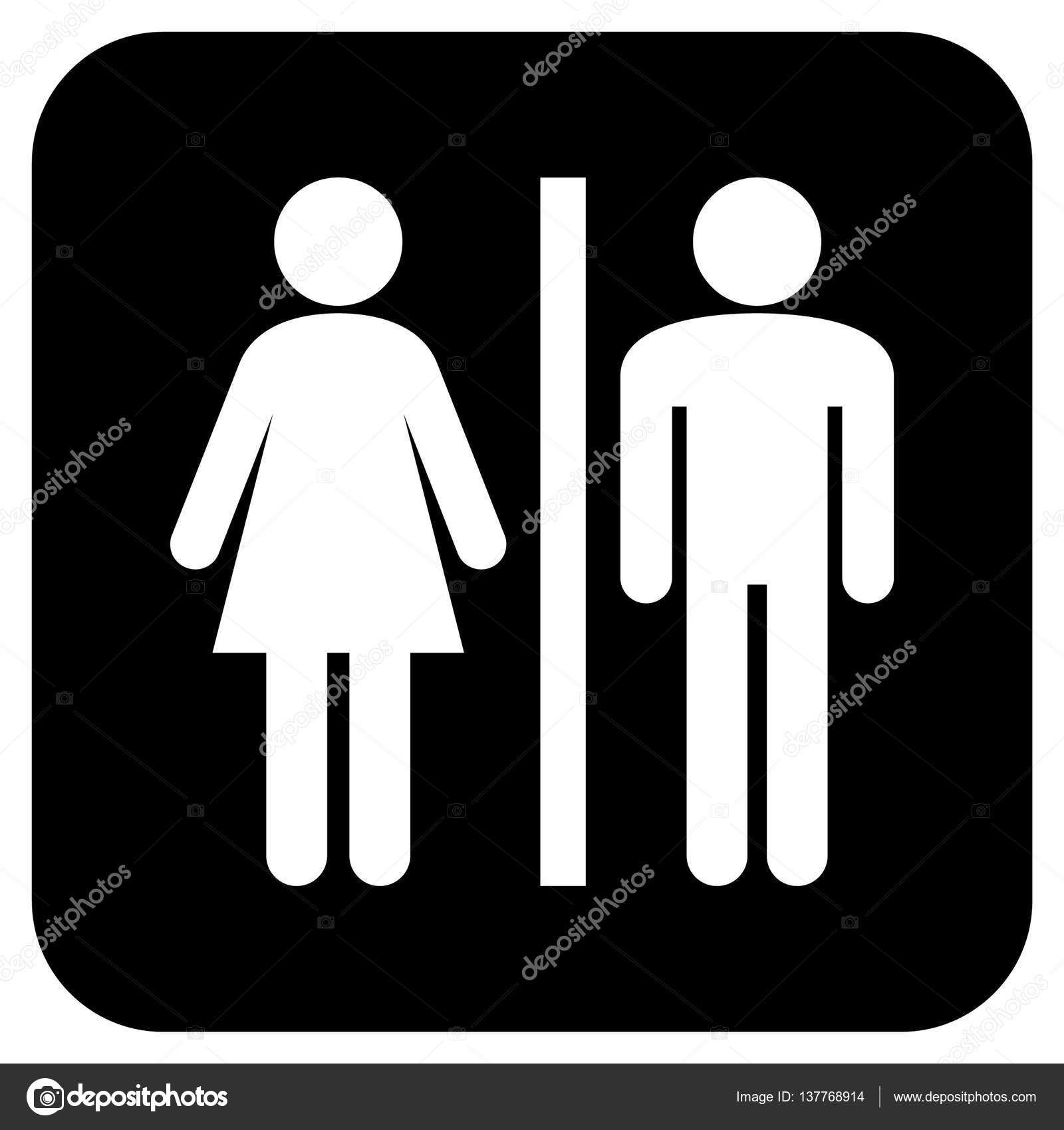 Wc Persons Flat Squared Vector Icon Stock Vector