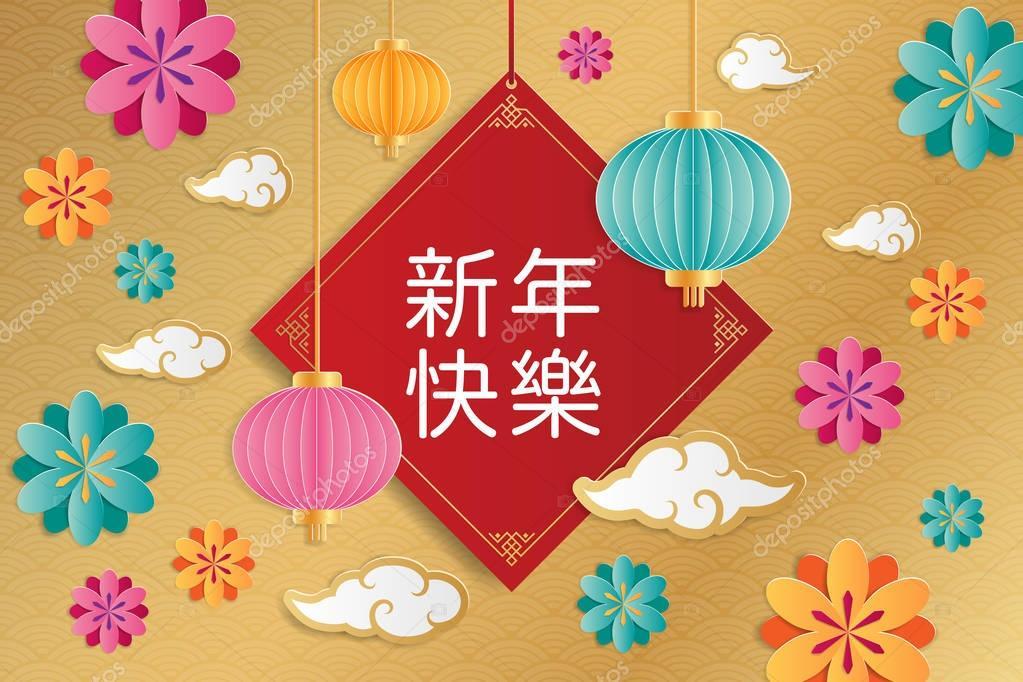 Царь, китайские открытки на китайском языке