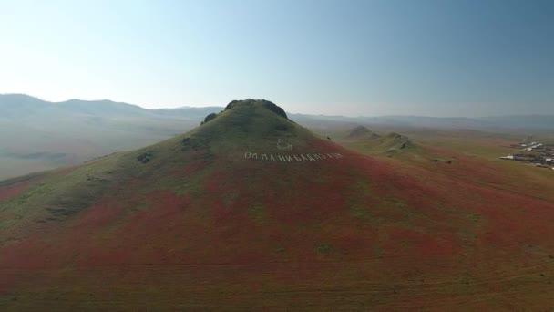 Buddha hill mountain religion sign near Ulan-Ude Buryatia. Road to Ivolginsky Datsan.  Colorful summer weather.