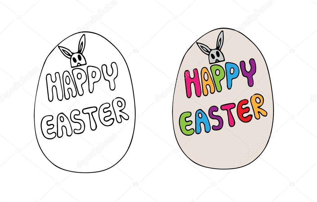Mano dibujada huevo de Pascua con conejo — Archivo Imágenes ...