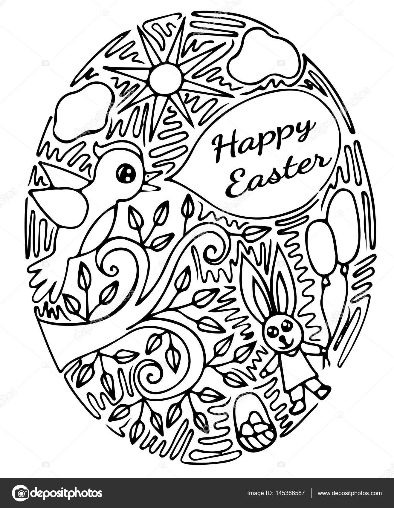 Huevo de Pascua para imprimir con pájaro en marco recargado — Vector ...