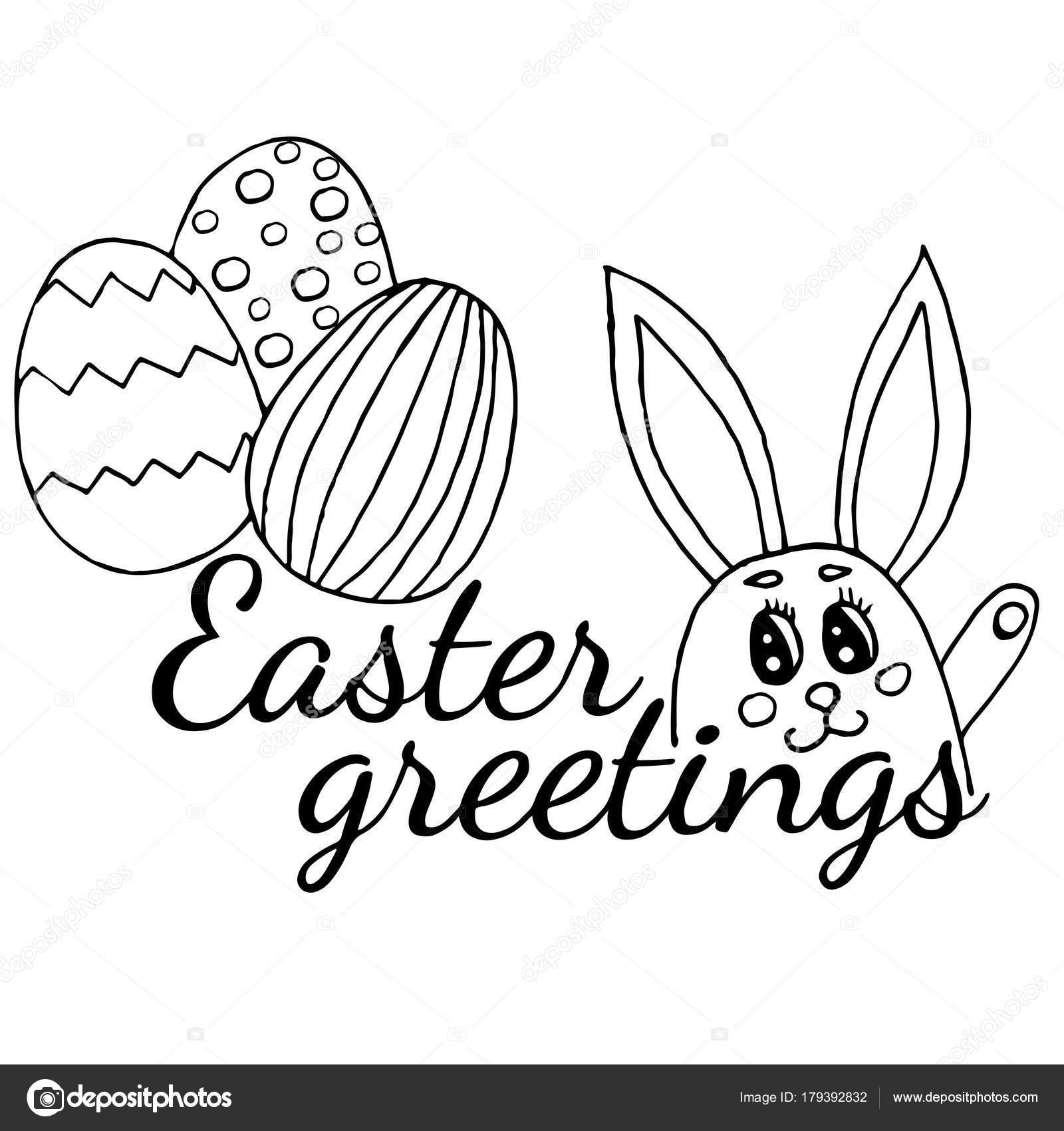 Cartolina Dauguri Di Pasqua Linea Nera Con Coniglio E Delluovo Di