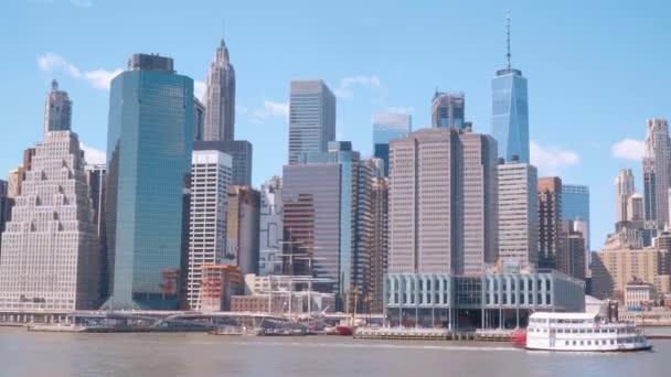 Gyönyörű New York városképe - a pénzügyi negyed Manhattanben