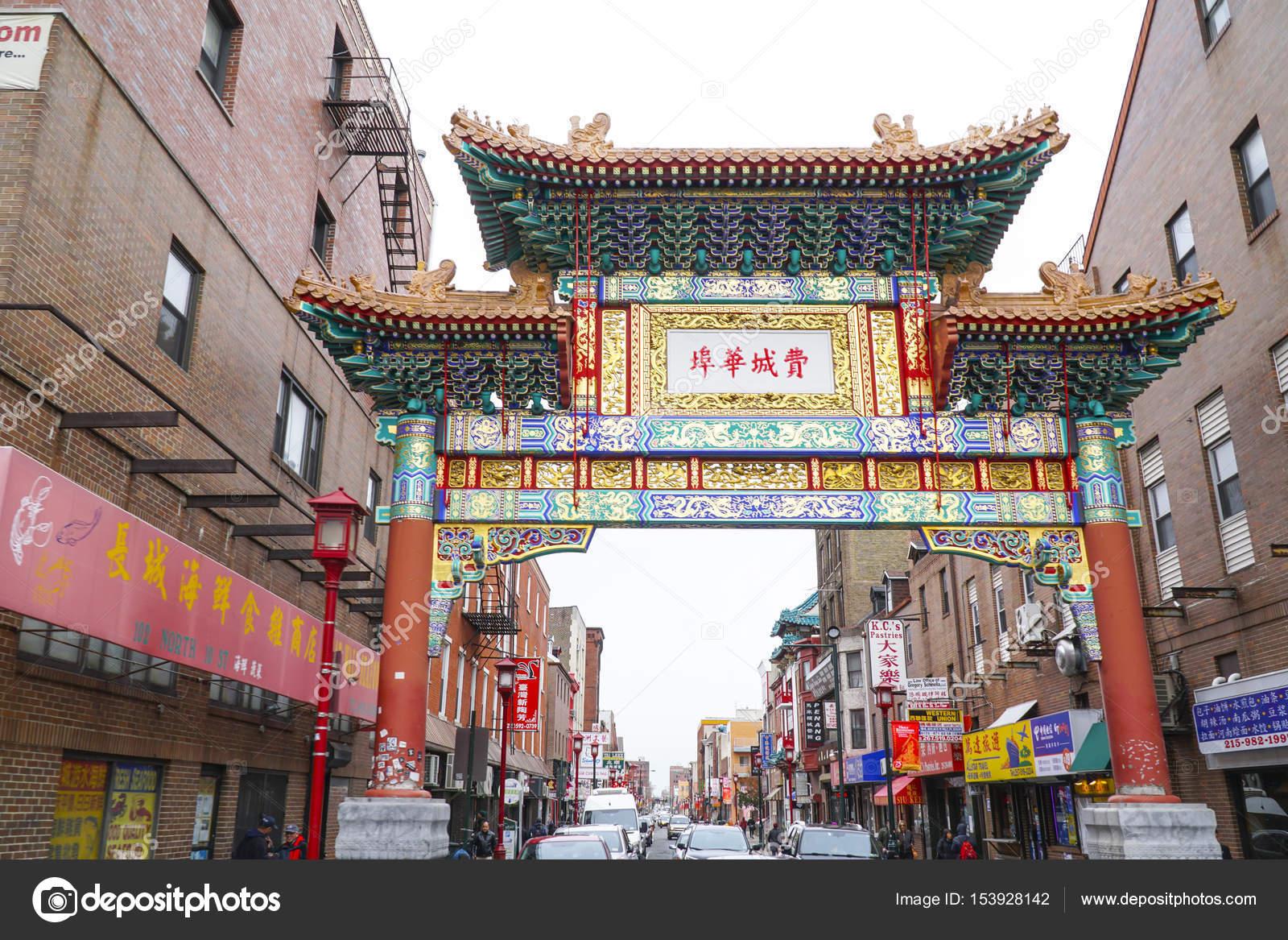 The Gate To Chinatown In Philadelphia Philadelphia Pennsylvania April 6 2017 Stock Editorial Photo C 4kclips 153928142