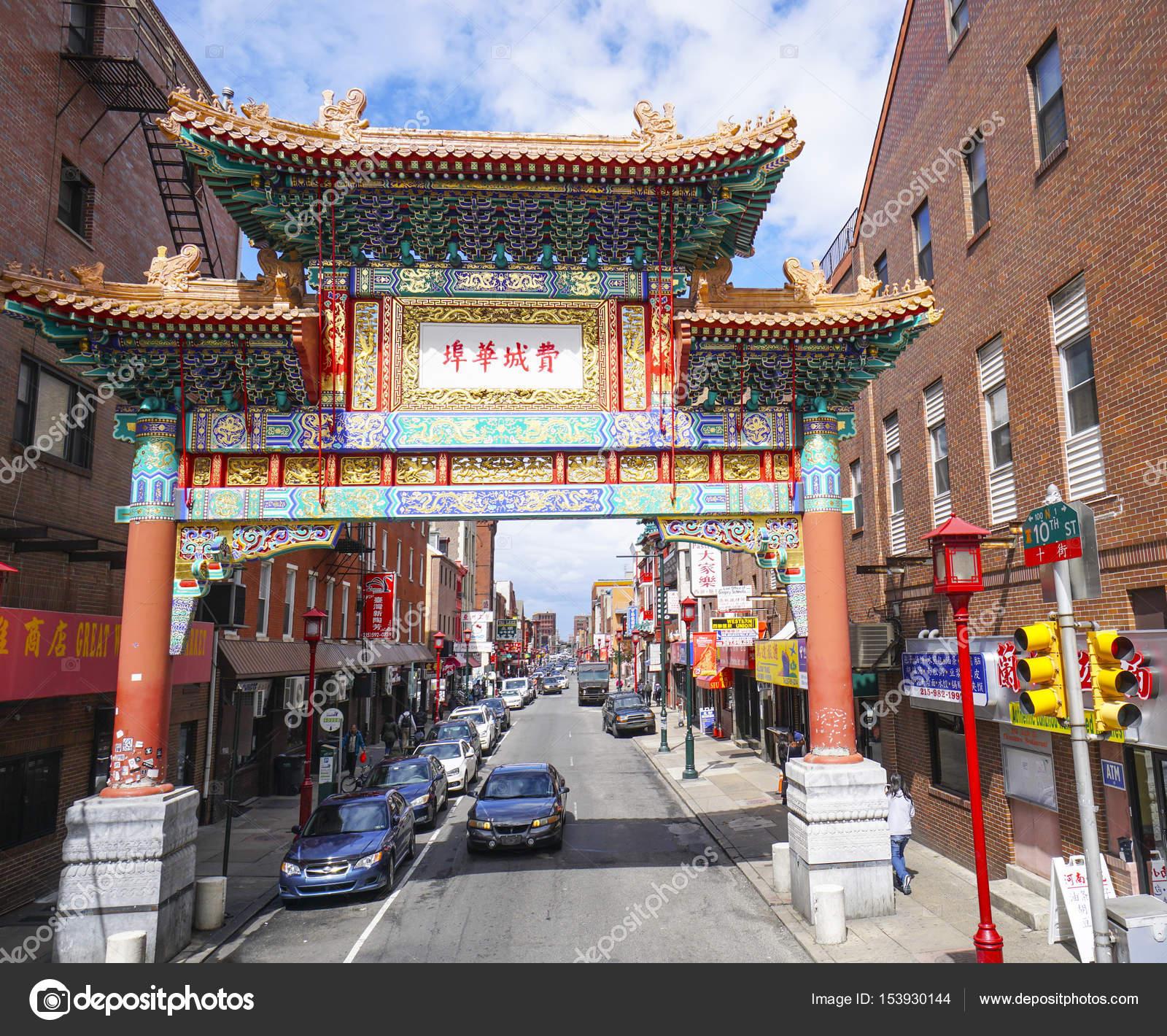 Beautiful Gate To Chinatown In Philadelphia Philadelphia Pennsylvania April 6 2017 Stock Editorial Photo C 4kclips 153930144