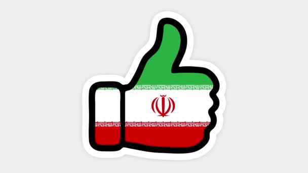 . Drawing, animation is in form of like, heart, chat, thumb up with the image of Iran flag . White background