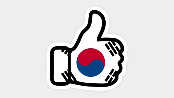 . Drawing, animation is in form of like, heart, chat, thumb up with the image of Korea flag . White background