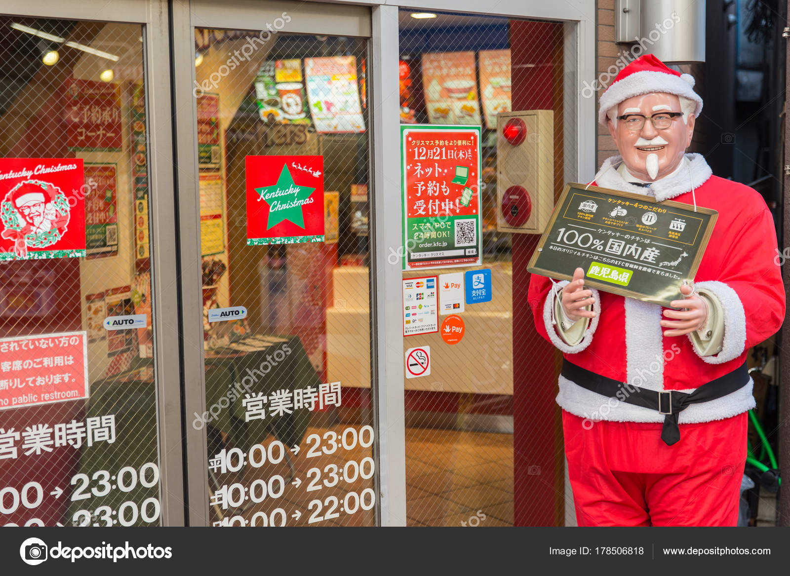 Kfc Japan Christmas.Kentucky Fried Chicken Kfc Japan Decoration Santa Cause