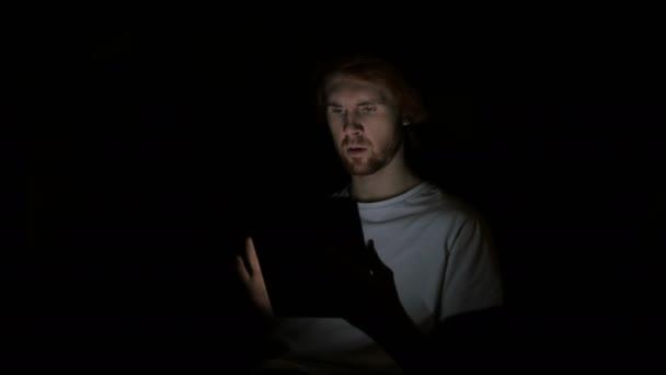Ночное видео для мужчин