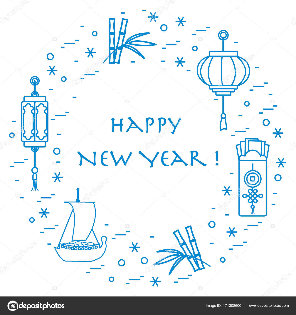 New Year Symbols Japanese Treasure Ship Bamboo Chinese Lanter