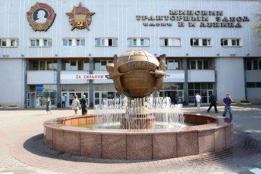 Minsk tractor plant in Belarus