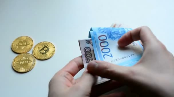 The choice between bitcoin and cash ruble