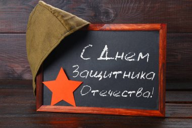 Chalkboard with the Russian text: the day of the defender of the fatherland.