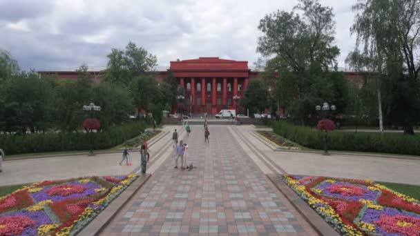 KIEV, UKRAINE - JULY 6, 2017: Shevchenko University of Taras Shevchenko park sights