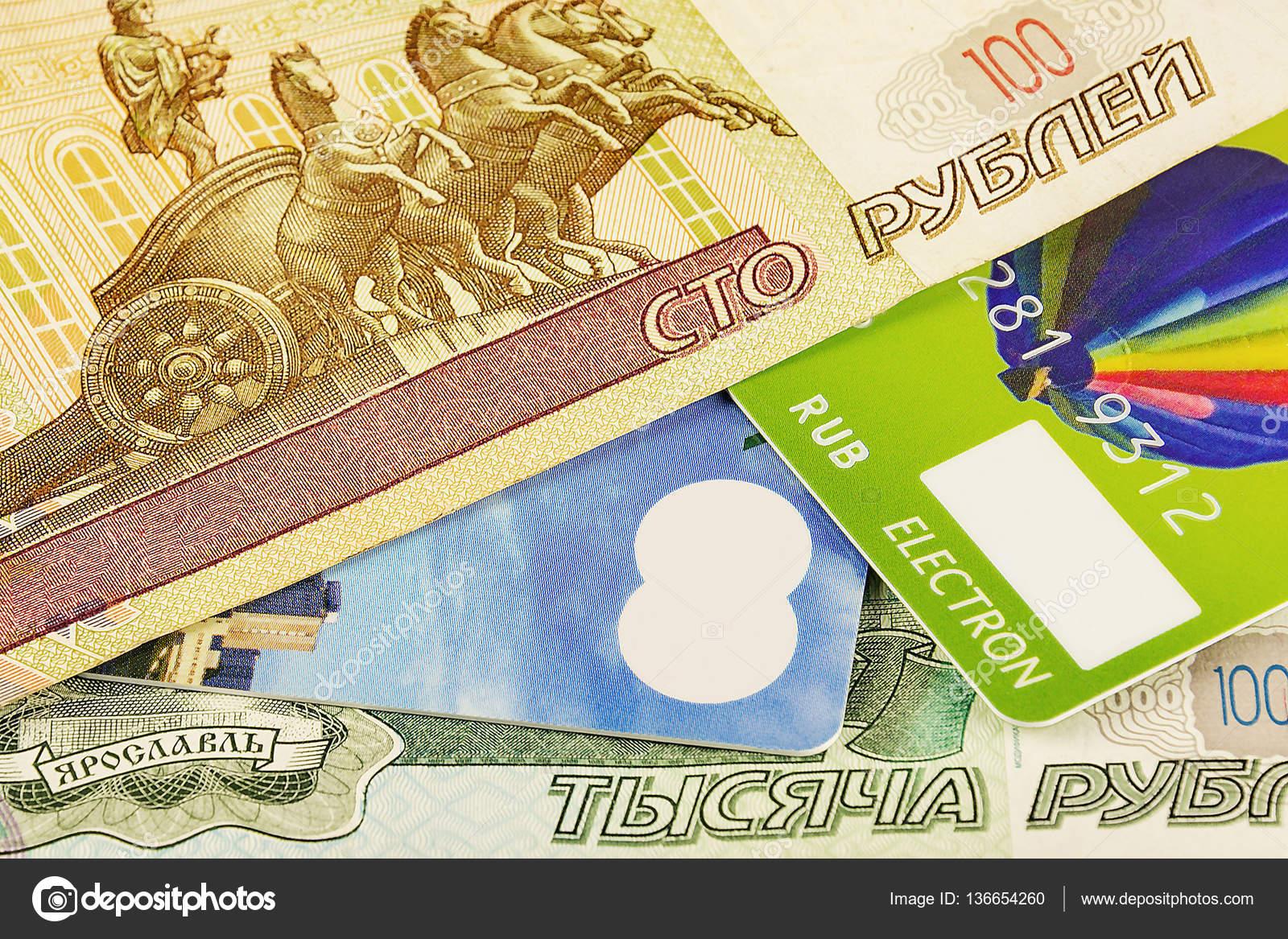 https://st3.depositphotos.com/7507140/13665/i/1600/depositphotos_136654260-stock-photo-part-of-the-bank-card.jpg
