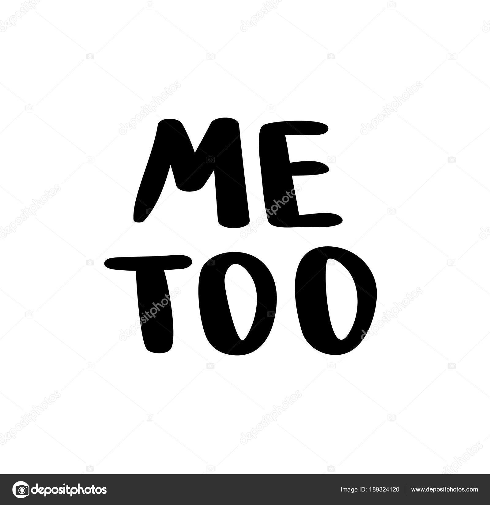 Сексуальные призывы женщины