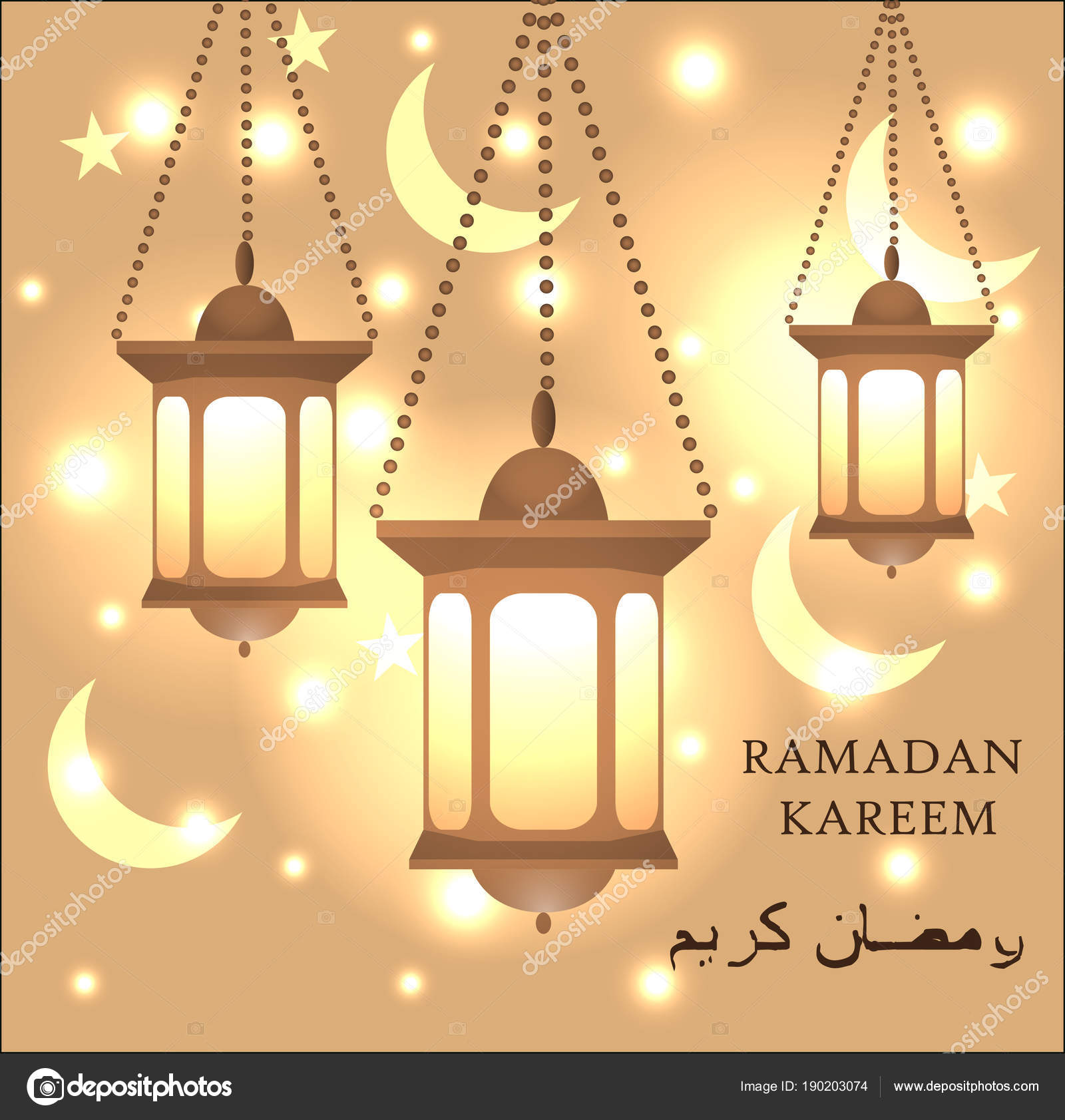 vector ramadan lamp search arabic hanging clipart kareem