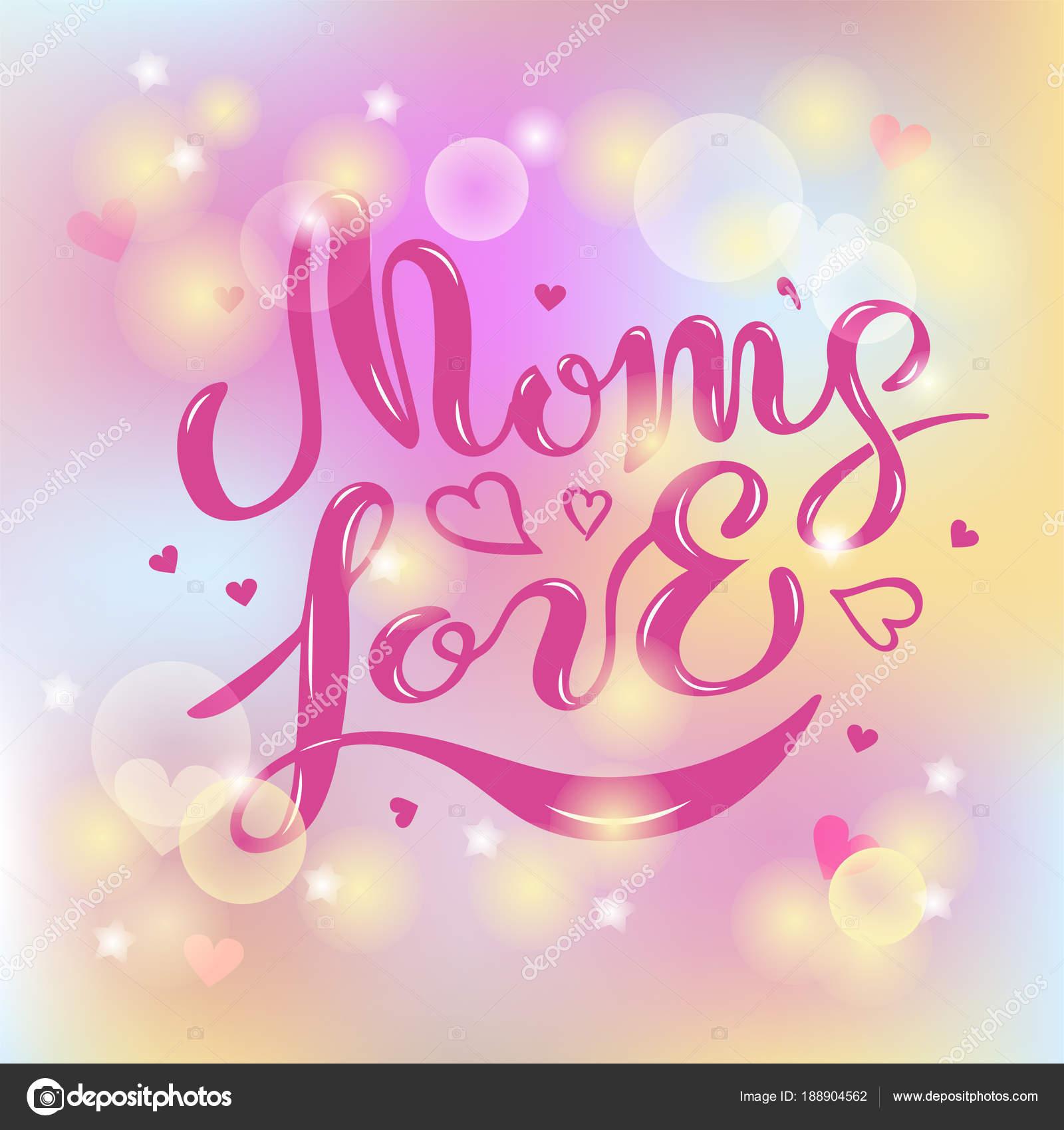 Texte Amour Maman Isolé Sur Fond Calligraphie Pour Fille