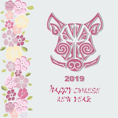 Boar's or Pig's Head isolated on background with flowers. Pig's or Boar's head as logo, badge, icon. Template for party invitation, greeting card, pet shop, web. Pig is Symbol of Chinese New Year 2019