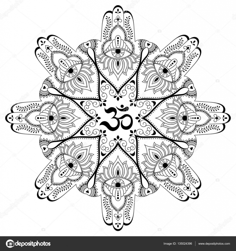 Circular Pattern In The Form Of A Mandala OM Decorative Symbol Mehndi Style Oriental With Ancient Hindu Mantra