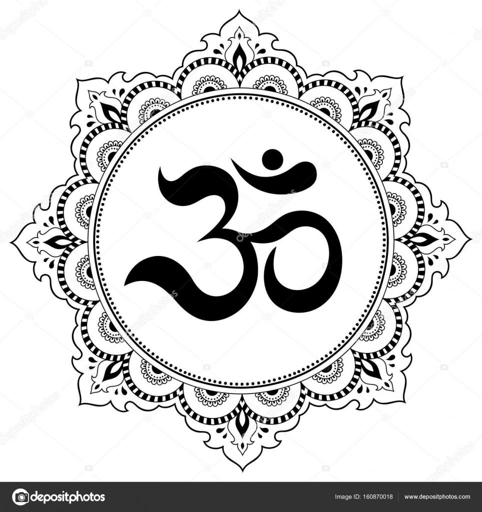 Circular pattern in the form of a mandala om decorative symbol om decorative symbol mehndi style decorative pattern in oriental style with the ancient hindu mantra om henna tattoo pattern in indian style buycottarizona Gallery