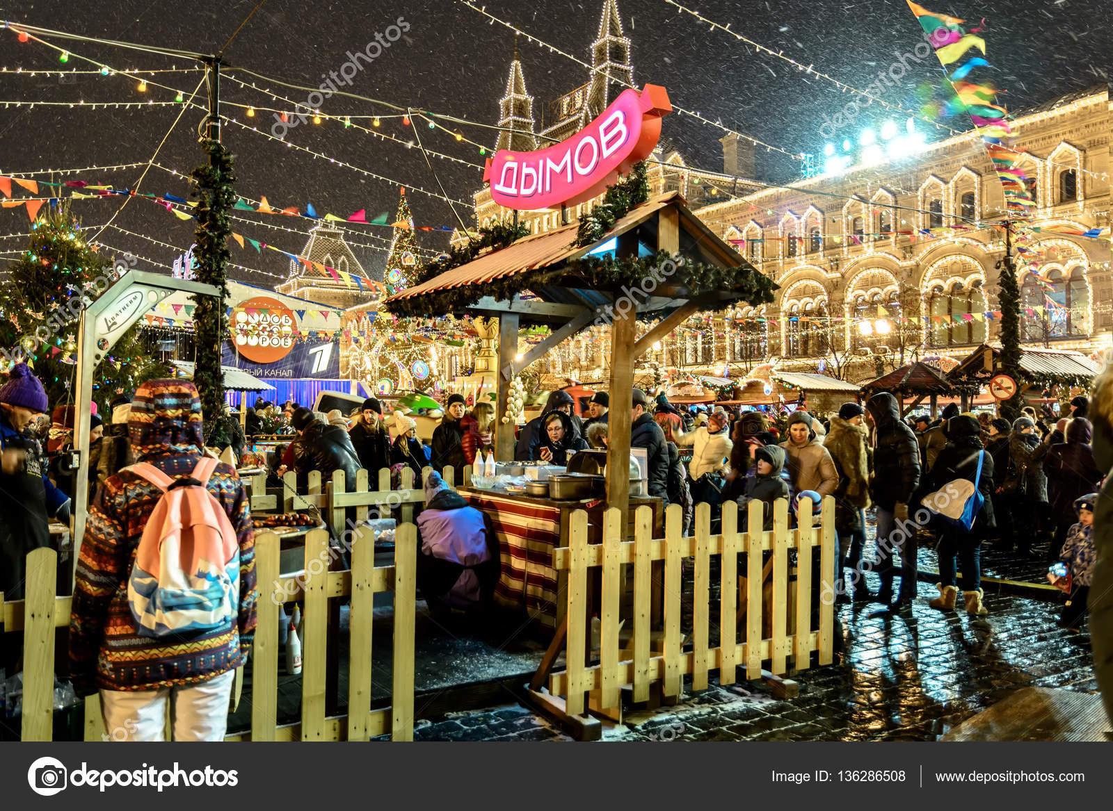 Moskou Rusland 03 Januari 2017 Mensen Op Kerstmarkt Op Het Rode