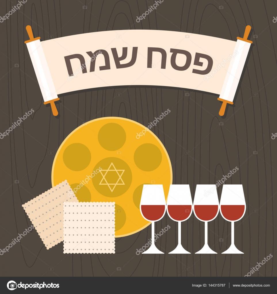 İbranice alfabe: harflerin anlamı