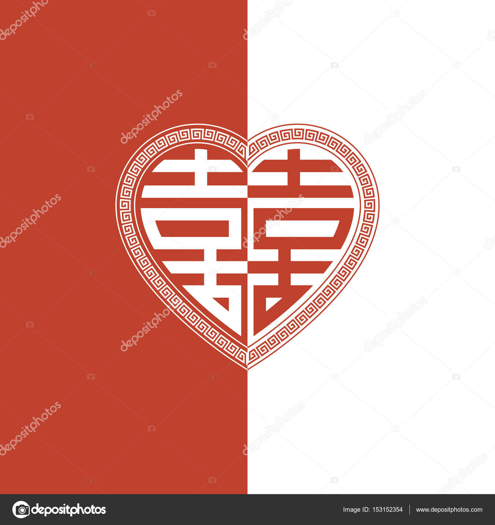 Double Happiness Chinese Character In Heart Shape With Frame For