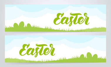 Set of two greetings banners with handwritten lettering of Happy Easter on spring field background.