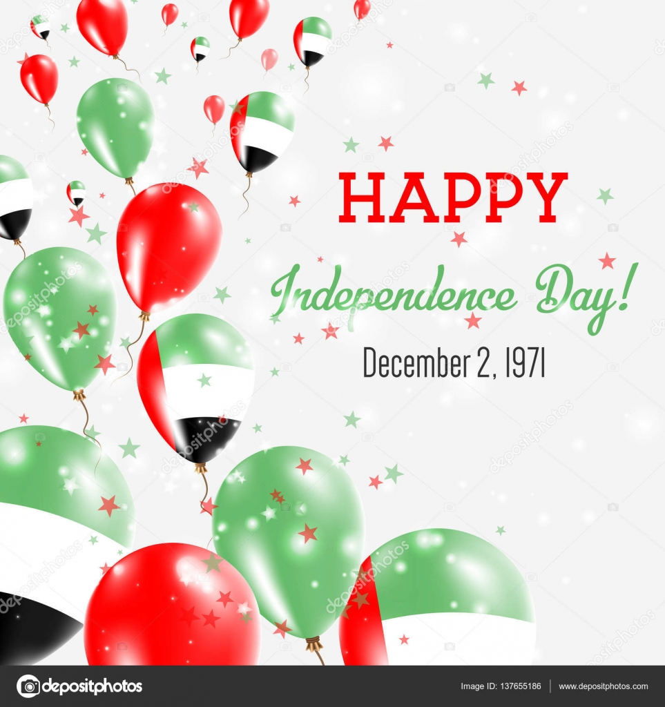 United Arab Emirates Independence Day Greeting Card Flying Balloons
