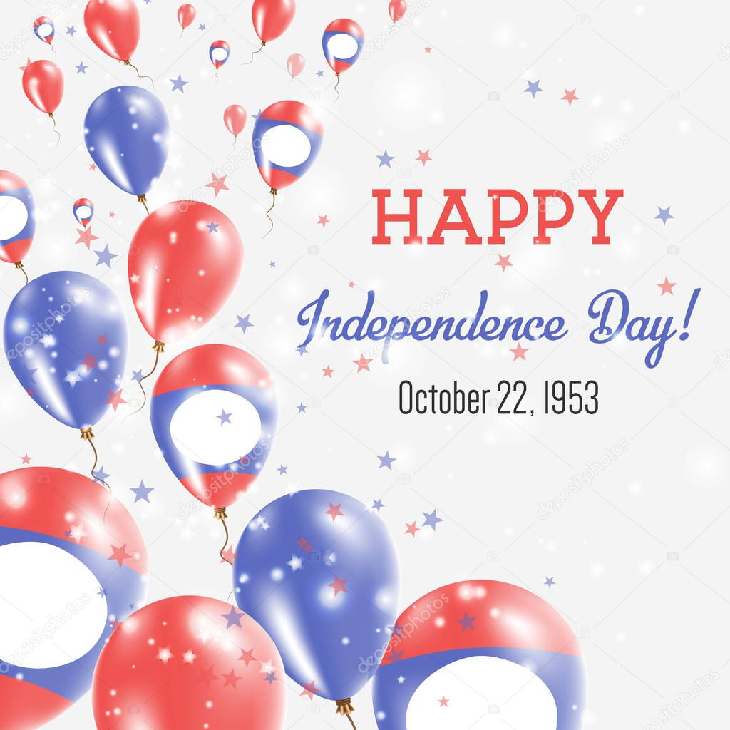 Lao Peoples Democratic Republic Independence Day Greeting Card Flying Balloons in Lao Peoples