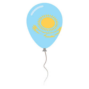 Republic of Kazakhstan national colors isolated balloon on white background Independence day
