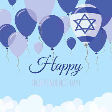 Israel Independence Day Flat Greeting Card Flying Rubber Balloons in Colors of the Israeli Flag