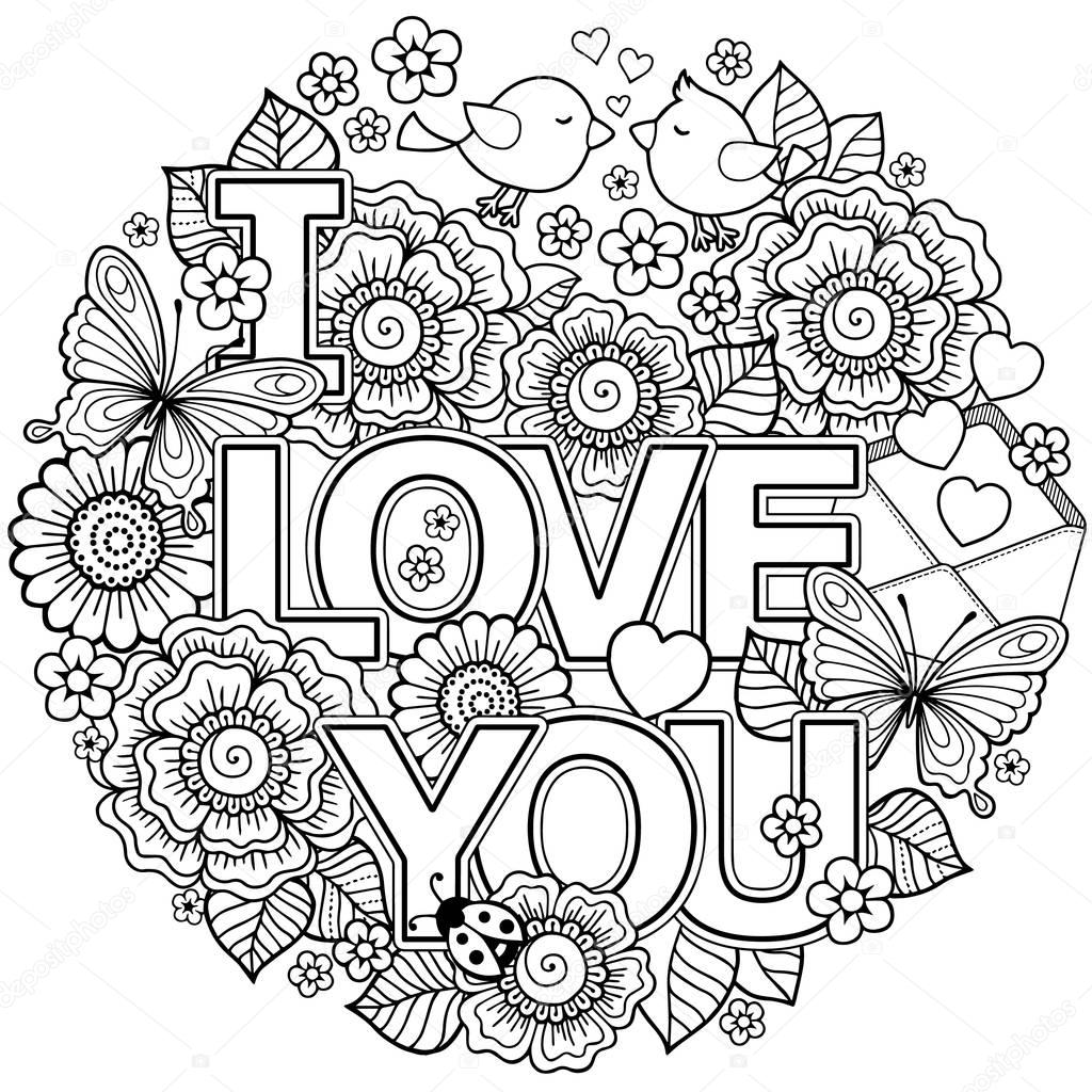 i you vector coloring page for rounder frame